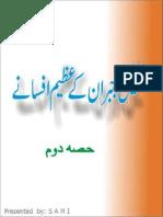 Khalil Gibran Kay Azeem Afsanay 2