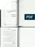 Allama Muhammad Nizamud Din Multani a