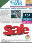 Alpha Times T Nagar July 31 2011