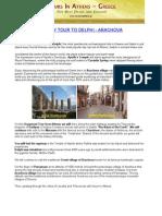 One Day Tour To Delphi – Arachova