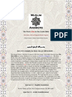 Refutation Of The ( Muslims Worship A Different God ) The Word Allah In The Arabic Bibles