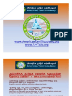 American Tamil Academy - Introduction