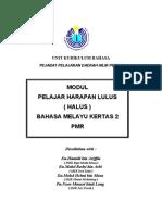 Modul Halus Bm 2 Pmr
