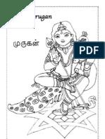 Hindu Colouring Bk2