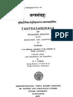 Tantra Sangraha of Nilakantha