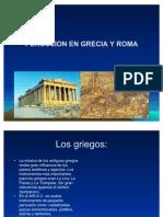 Percusion en Grecia y Roma