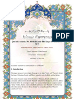 ( Lies Rebuttal Series ) Qur'anic Accuracy VS. Biblical Error- The Kings and Pharaohs of Egypt