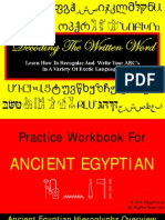 Egyptian Booklet
