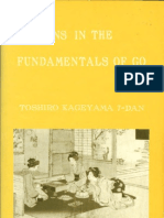 Toshiro Kageyama - Lessons in the Fundamentals of Go