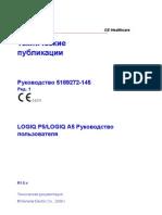 LogiqP5_A5 UserGuide Ru