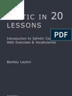 09.Coptic in 20 Lessons