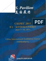 CIEPEC 2011 Program