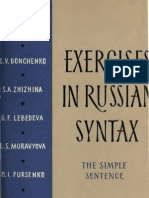 Exercises in Russian Syntax 01