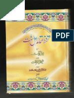 Tahaffuz Aqaid e Ahle Sunant Part 1--Aqaid e Ahle Sunnat