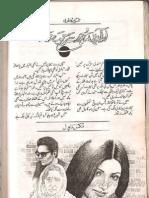 Aabad Hain Mujhse Tere Khawab (Samra Bukhari)