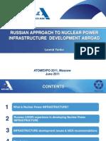 Вопросы создания ядерной инфраструктуры при сооружении Россией АЭС за рубежом
