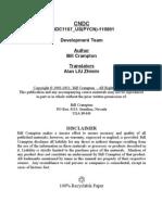 SNR-CNDC1107_US(PYCN)-110731