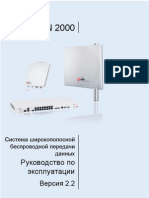 RADWIN 2000 User Manual Russian