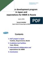 Программа развития быстрых реакторов в Японии и перспективы международного сотрудничества по международному проекту МБИР в России