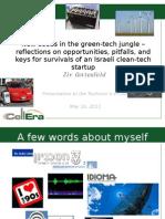 Technion eClub Presentation