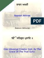 Chaupai Sahib Pdf In English
