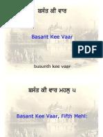 Basanth Kee Vaar English)