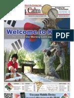 Morning Calm Korea Weekly, Aug. 5, 2011