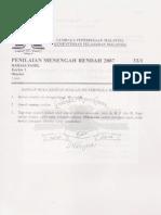 PMR 2007 Bahasa Tamil k1
