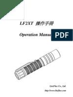 Lin Sheng-Cheng - LF2XT