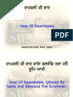 Ramkalee Kee Vaar English)