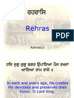 Sampuran Rehraas Sahib English)