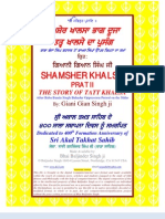 Shamsher Khalsa Part 2 (the Story of Tatt Khalsa) Punjabi