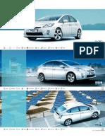 2009 New Prius 【图】- Toyota