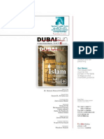 Dubai Sun