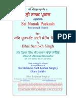 Sri Nanak Parkash Poorabaradh (Part 1) (Bhai Santokh Singh) Punjabi