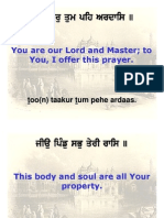 Tu Thaakur Tum Pae Ardaas English)