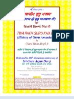 Zafarnama Translation In Punjabi Epub Download