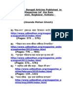 Links to My Bengali Articles Published in Udbodhan Magazines