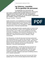 El márketing Interno, Cuestión Pendiente en La Gestión de Personas