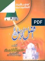 Jamat Ali Shah Afda-Lur-Rasool
