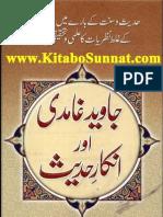 Javeed-Ghamdi-Aur-Inkar-e-Hadees