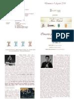 Folgaria, concerto dell'Orchestra d'archi di ClassicaViva, 7 agosto 2011, programma di sala