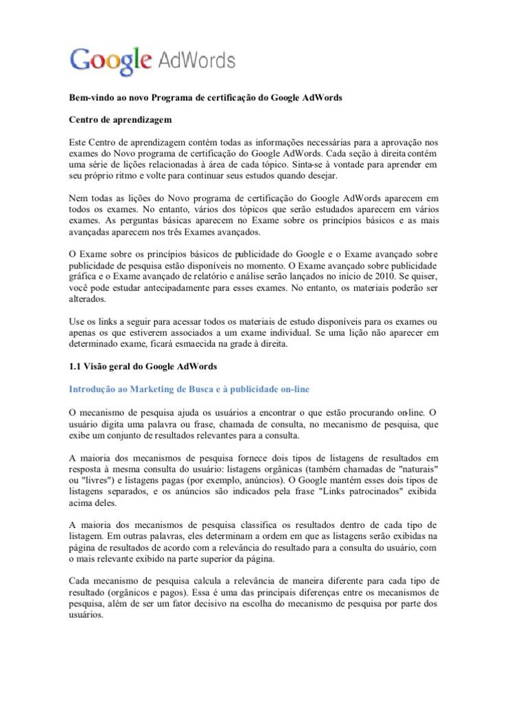 Centro de examenes google adwords где заказать материал для рекламы в рязани