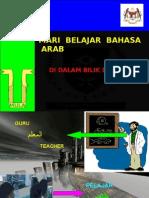 Belajar Arab