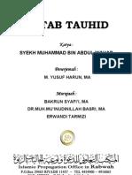 Kitab Tauhid Muhammad Bin Abdul Wahab