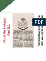MoatKeSodagerPart 5.1
