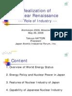 Реализация ядерного ренессанса