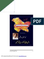 Tanaza e Kashmir by Maqbool Sahil