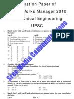 Upsc Junior Managers Exam