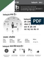 Job Seeker Handout (Hindi)